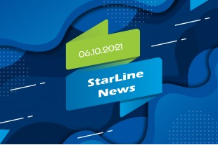 Дайджест последних обновлений от StarLine: переводим километры в мили, окрашиваем треки на карте и многое другое