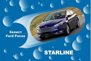 Автосигналізація на Форд Фокус 3 (2015-2019 рр.) – захист від викрадення фахівців StarLine