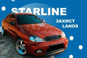 Захист від викрадення Ланоса – персональний підбір сигналізації від StarLine