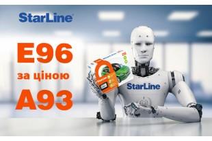 Горячая пора - летняя экономия вместе со StarLine E96 и StarLine E66