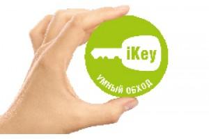 Список автомобильных производителей, которые поддерживают функцию StarLine iKey