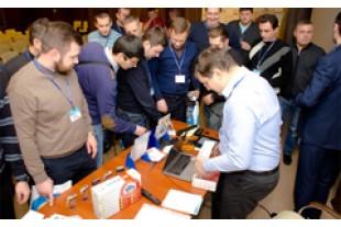 Итоги конференции StarLine в Харькове