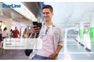 Умный контроль связи с сервером StarLine – держать ситуацию под контролем