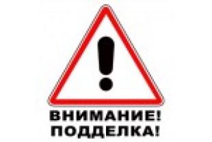 Внимание: обнаружена подделка StarLine A91 Dialog в Украине