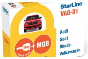 Обход Audi, Skoda и VW теперь реальность – StarLine защищает и дарит комфорт