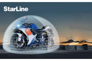 Современная без брелочная сигнализация теперь и для мотоциклистов, байкеров от компании StarLine.