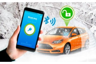 Новые цены на иммобилайзеры i95 – приятные сюрпризы от StarLine в сентябре