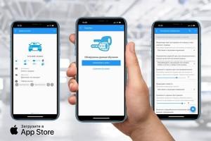 StarLine Мастер: Версия 3.3 – приложение на iOS и другие шаги к прогрессу