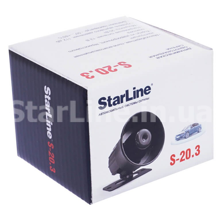Сирена не автономна StarLine S-20.3