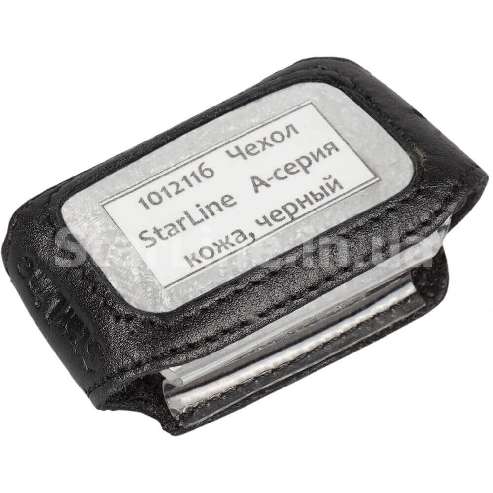 Чохол для брелока StarLine A-серії (A64/A94/A94 GSM)