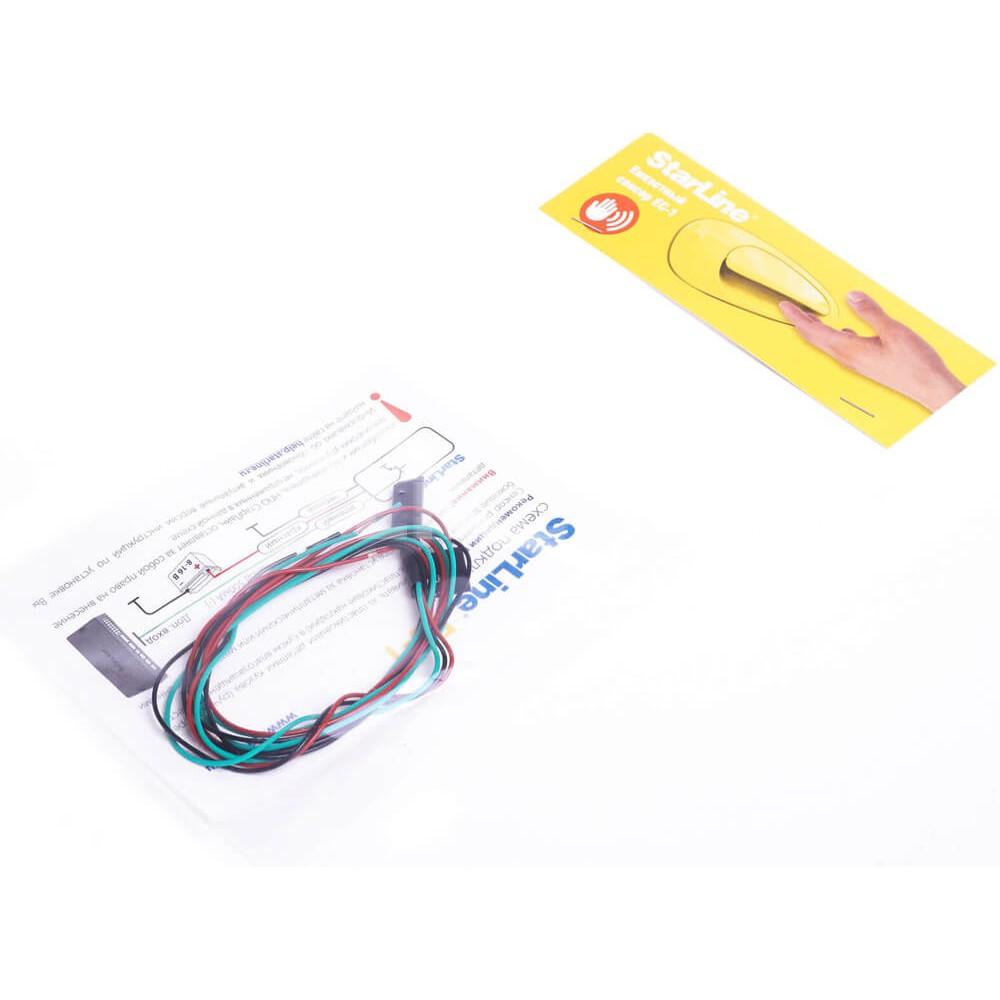 Емкостный сенсор StarLine EC-1