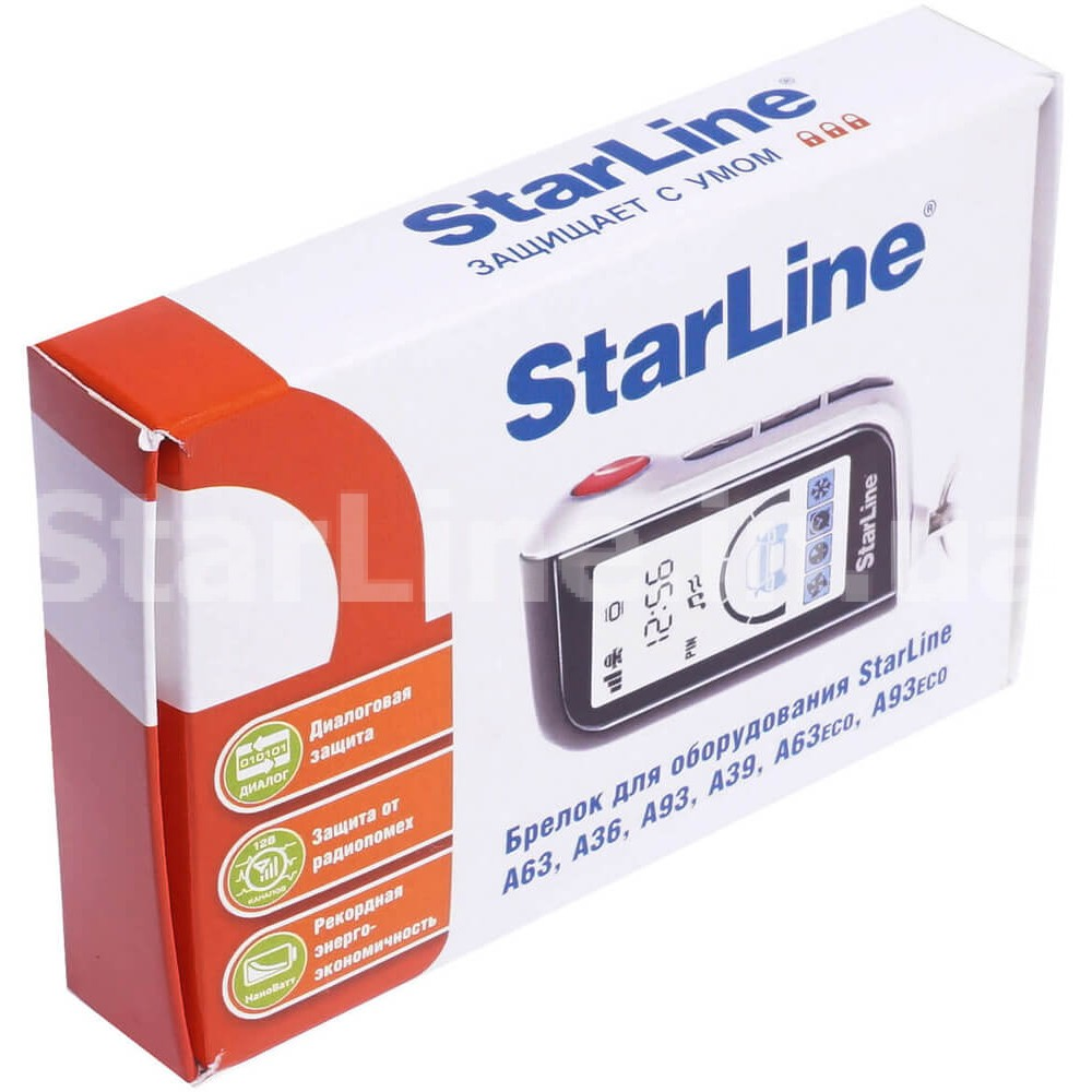 Брелок StarLine A93/A63 (с вертикальным дисплеем)