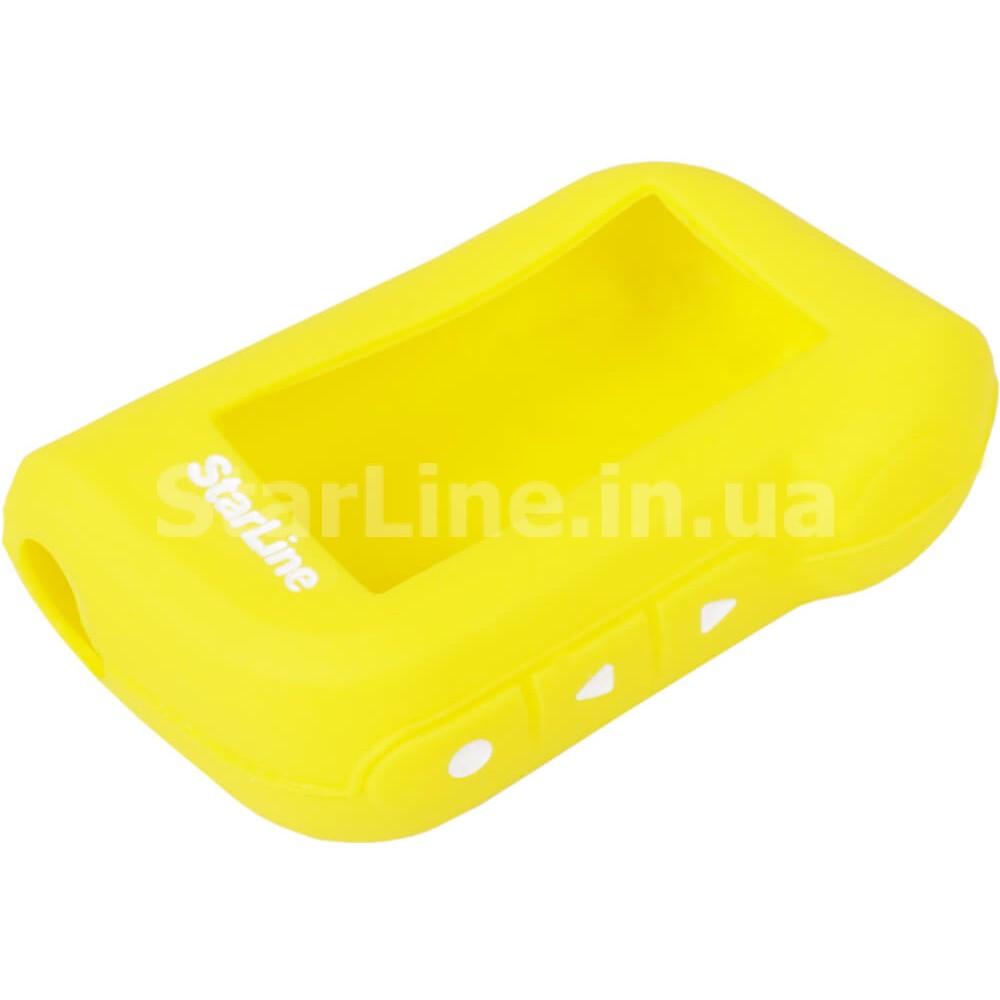 Чохол для брелока StarLine A63/A93 (силікон, жовтий)
