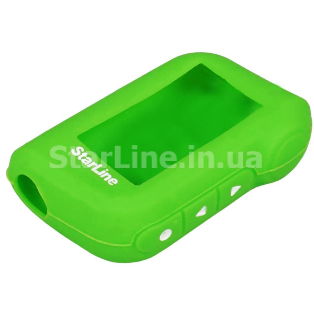 Чохол для брелока StarLine A63/A93 (силікон, зелений)