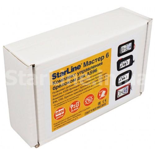 Комплект управління брелоком для StarLine AS96