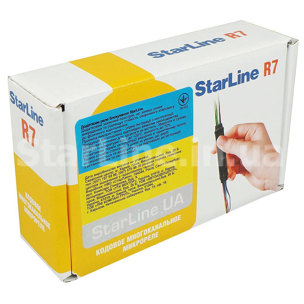 StarLine R7