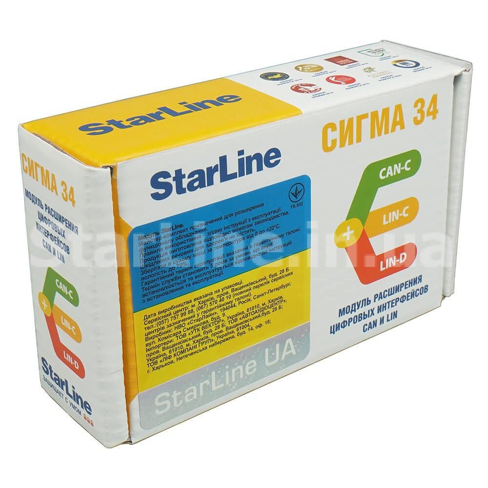 Модуль для расширения CAN StarLine Сигма 34